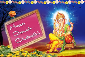 55 best ganesh chaturthi wish pictures and images