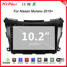 nissan murano quarter mile nissan murano car dvd player with gps nissan murano car dvd