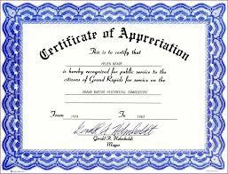 ree printable certificate templates designproposalexample com