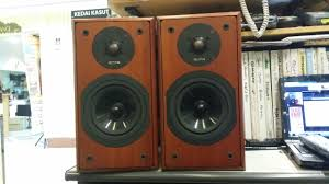 Bookshelf Speaker Sale Epos M12 2 Bookshelf Speaker Used Sold