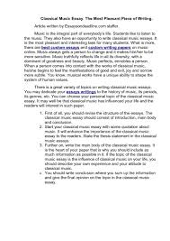 report essay sample college essay about music essay about music in the past until now college pngessay about music extra medium size