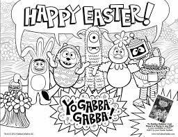 9 best yo gabba gabba party supplies images on pinterest party