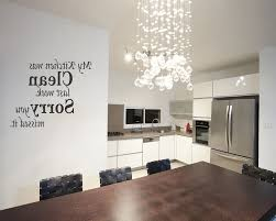 wall decoration ideas house design and planning