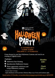 halloween party events
