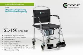 commode chair sl 156 medical care with a new level of care