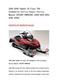 2002 2006 yamaha sx viper 700 snowmobile service repair factory manua u2026