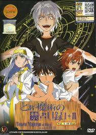 a certain magical index dvd anime toaru majutsu no index season 1 2 vol 1 48end a certain