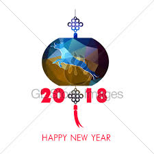 happy chinese new year 2018 card year of dog gl stock images