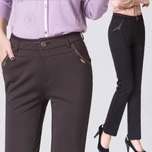 black dress pants for women promotion shop for promotional black