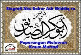 ensiklopedia muslim abdul rahman bin auf bilik islam