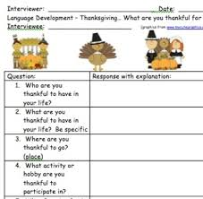 just in time for thanksgiving questions freebie by