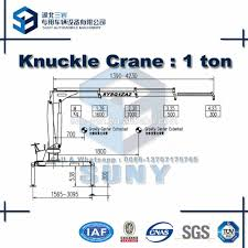 500 ton truck crane 500 ton truck crane suppliers and