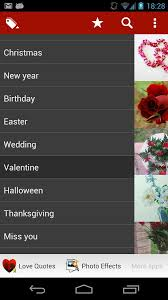 best greeting cards hd android apps on google play