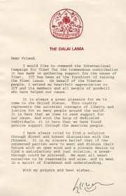 7 angels letter of commendation from h h the dalai lama