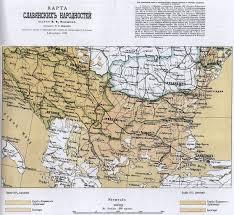Map Of Balkans File Ethnic Map Of Balkans Russian 1890 Jpg Wikimedia Commons
