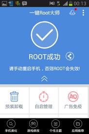 master key root apk cara root android tanpa pc menggunakan key root master beritahu