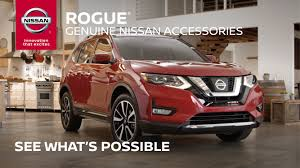 nissan rogue cargo cover 2017 nissan rogue accessories overview full length youtube