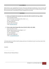 Ndt Technician Resume Sample by Senior Quantity Surveyor Resume Sample Contegri Com