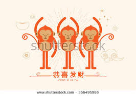 vintage circus juggling monkey on stilt stock vector 171999071