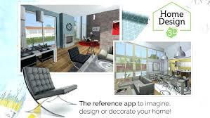 room design tool free virtual room planner littleplanet me
