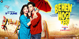 behen hogi teri movie budget profit u0026 hit or flop on 7th day box