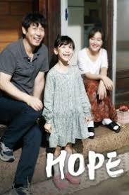 film korea sub indo streaming liatin nonton drama korea terbaru streaming film korea download