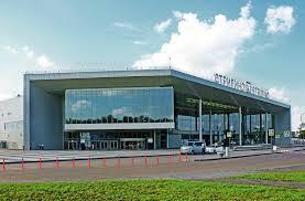 Aéroport international Strigino