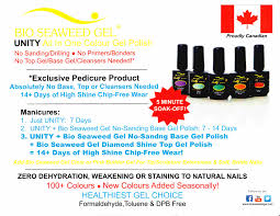 gel lacquer cm nail supply nail and beauty supplies in