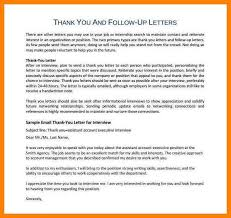 8 phone interview thank you email sample letter adress