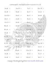 thanksgiving math worksheet cornucopia multiplication facts to