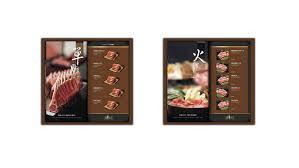 id馥 cuisine ouverte sur salon id馥s cuisine ikea 100 images cuisine am駭ag馥 pas cher 100