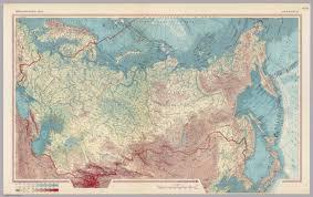 Ussr Map U S S R Physical Pergamon World Atlas David Rumsey