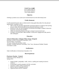 First Year Teacher Resume Examples by Free First Year Entry Level Teacher Resume Template Sample