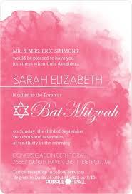bat mitzvah invitations with hebrew pink watercolor hebrew name bat mitzvah invitation bat mitzvah