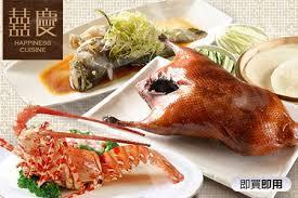 arri鑽e plan bureau gratuit braisi鑽e cuisine 59 images 九龍 尖沙咀 米其林二星 cuisine