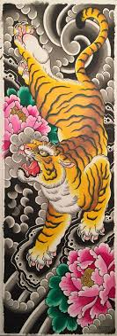 paintings for traditional japanese tiger painting
