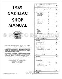 1969 cadillac repair shop manual reprint