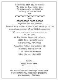 muslim wedding invitations nikah invitation wording muslim wedding invitation wordingsmuslim