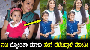jyothika u0027s daughter fully grown up see how cute she is youtube