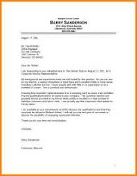 Resume No Nos Cover Letter No Nos 28 Images Dandy Sle Cover Letter For