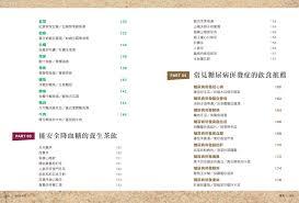 cuisine ch麩e cuisine r駭ov馥ch麩e 100 images 暢銷書榜書籍介紹好書推薦痞客