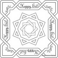 eid al adha islam coloring pages family holiday net guide