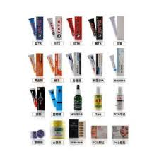 cosmetic tattoo numbing cream factory oem 10g 30g tattoo anaesthetic numb cream gel for permanent