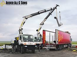 palfinger offers its customers around the world hydraulic lifting