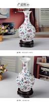 232 jingdezhen ceramic vase decoration porcelain vase with
