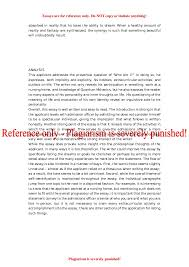 Example Of Education Resume by 50 Successful Harvard Application Essays