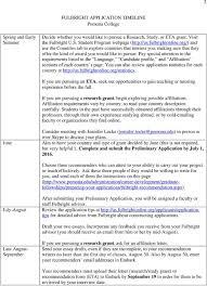 america care essay health in medical work descriptive essays about