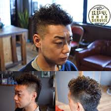 grey hair fade haircuts for japanese man japanese man u0027s