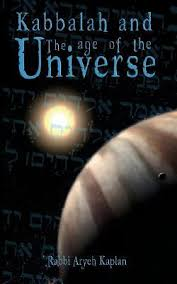 aryeh kaplan books kabbalah and the age of the universe by aryeh kaplan