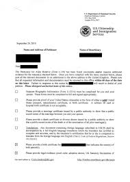 uscis form ds 230 image collections form example ideas